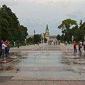 #Białystok #Jaga #Jagiellonia #kibice #puchar #sport #teatr #Węgierki