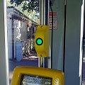 przycisk otwierania drzwi #Bombardier #NGT8 #MPKKraków #tramwaj