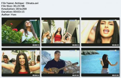 Antique - Dinata (1999)